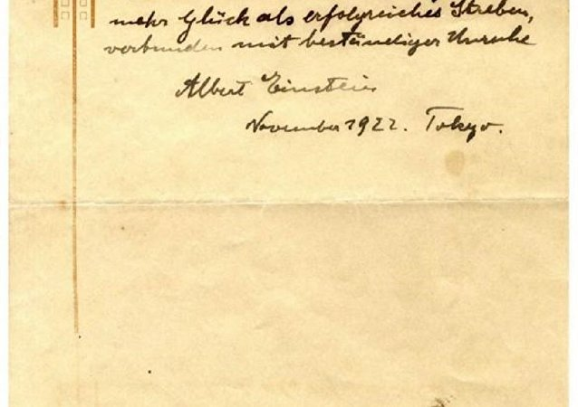 Professor Albert Einstein's note