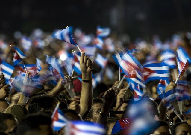 Cuban flags (File)