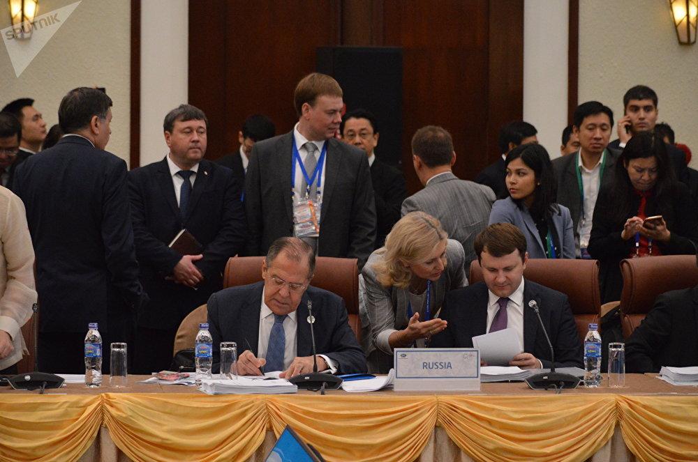 APEC ministerial meeting