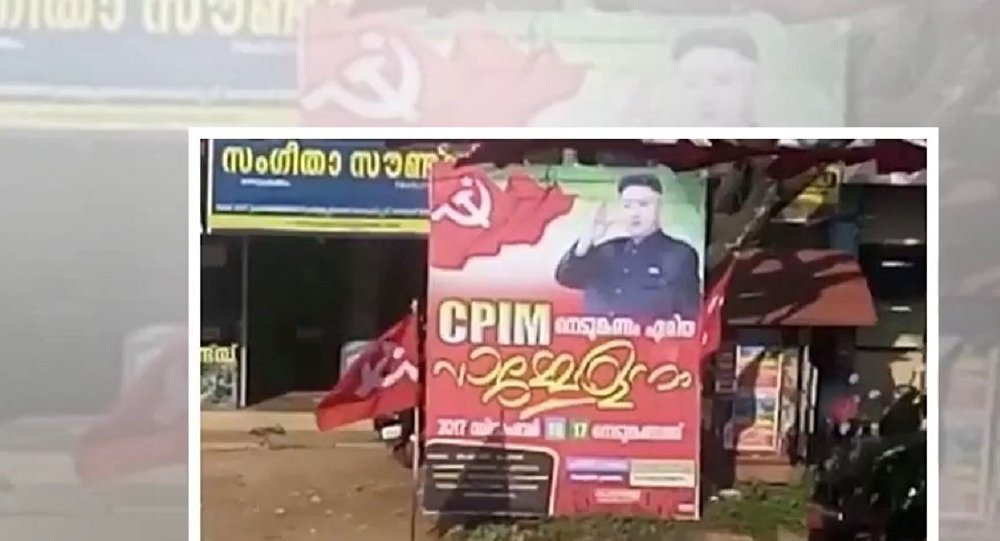 Kerala CPI(M) erects flex board of Kim Jong Un, courts controversy