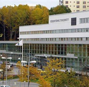 Södertörn District Court
