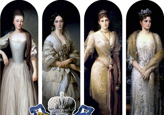 "The ""Hessian Princesses in Russian History"" exhibition"
