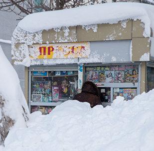 Russian news kiosk