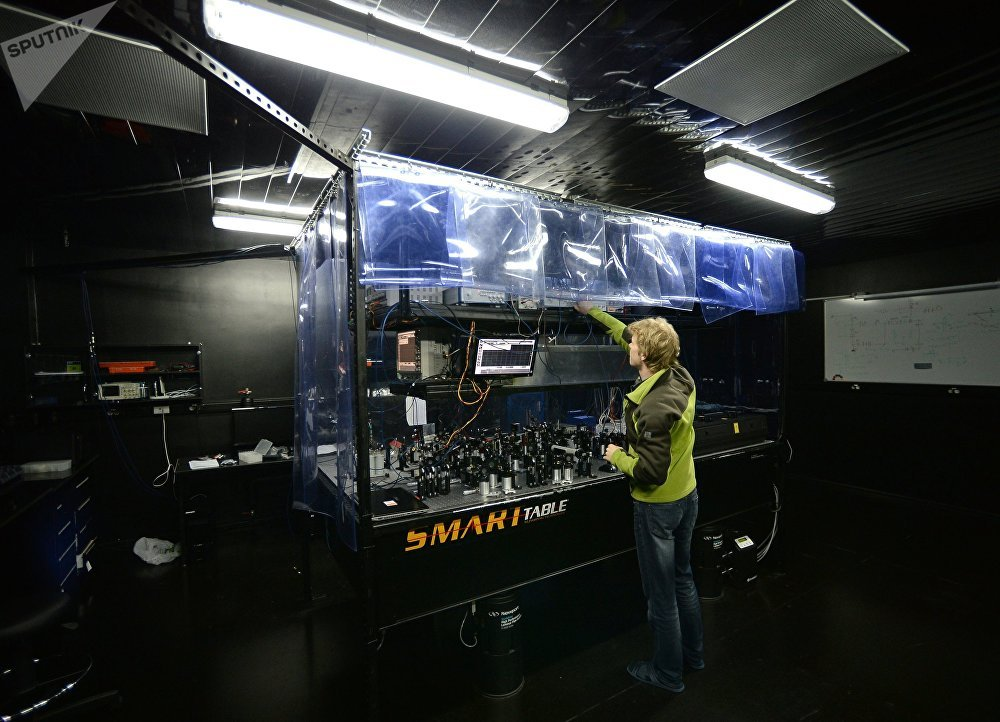 Researcher at the Russian Quantum Center in Skolkovo Technopark, Moscow region.