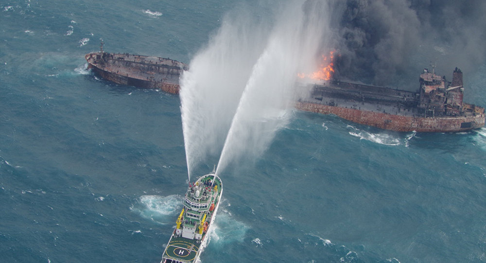Iranian Oil Tanker sinking in East China Sea, crew feared dead