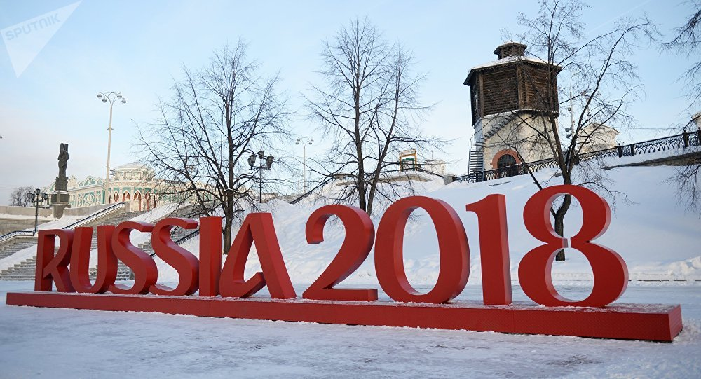 The FIFA World Cup logo installation on the Iset River bank in Yekaterinburg