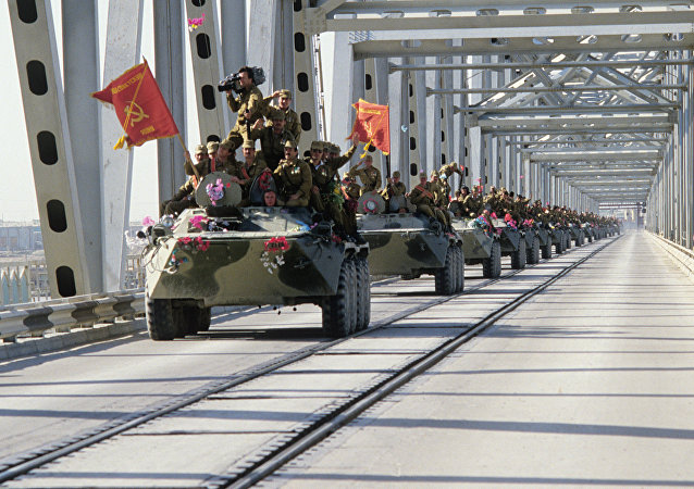 Withdrawal of limited contingent of Soviet forces from Afghanistan
