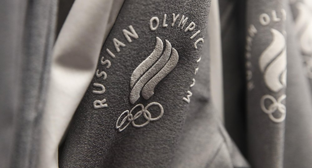 The logo of Russian Olympic team is seen on the uniform designed by ZASPORT, the official clothing supplier for national athletes competing in 2018 Winter Olympics, during its presentation in Moscow, Russia January 22, 2018