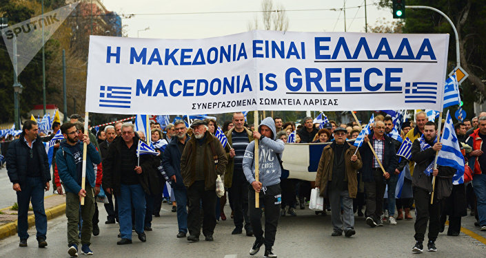 'Macedonia is Greece' rally in Athens
