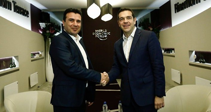 Zoran Zaev and Alexis Tsipras in Davos
