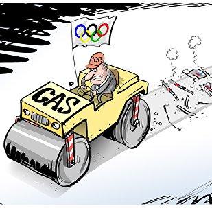 CAS Bulldoser