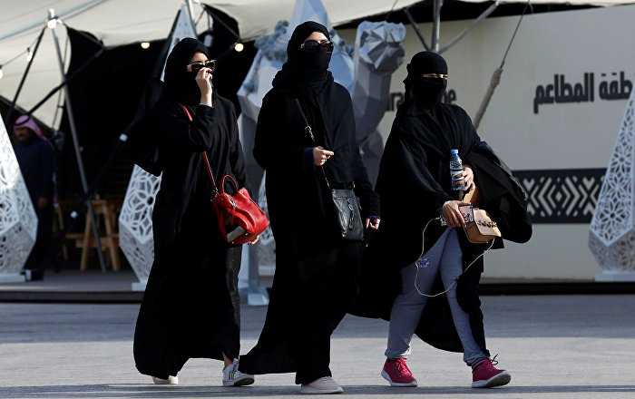 Top Saudi Cleric Women In The Kingdom Should Not Be