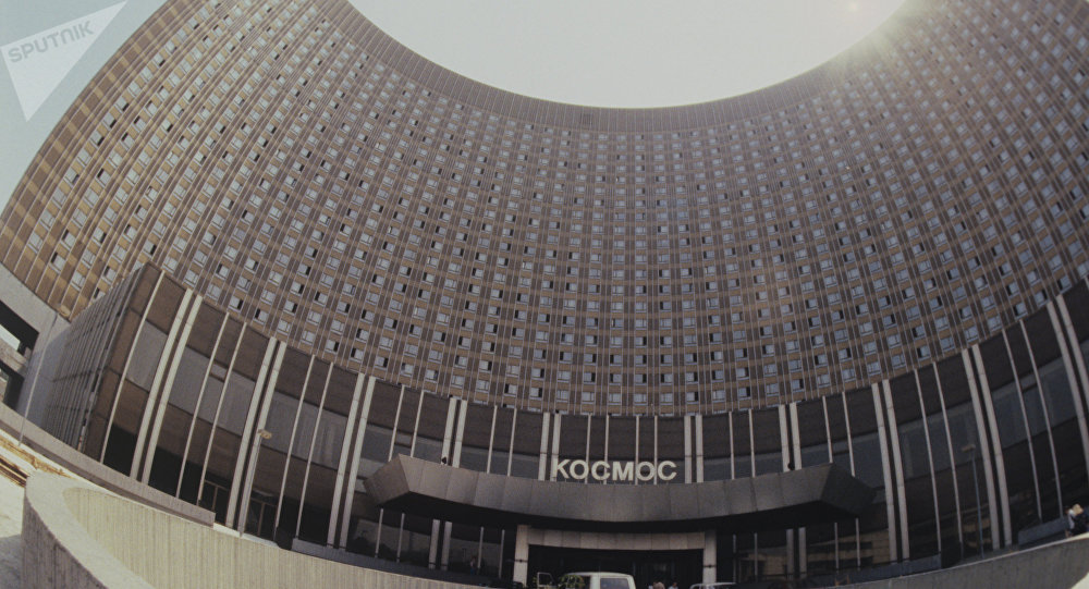 Kosmos Hotel in Moscow. (File)