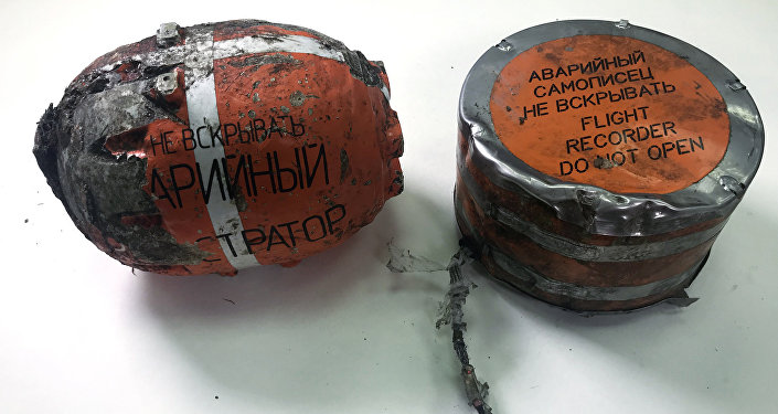 Protected modules of the voice and parametric flight recorders from the An-148 plane that crashed in the Moscow suburbs
