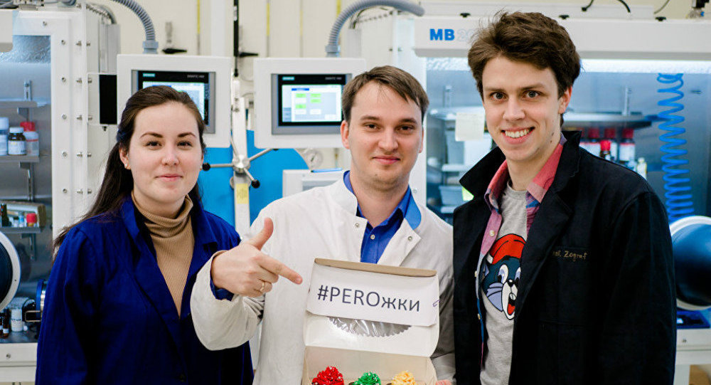 Scientists from ITMO University