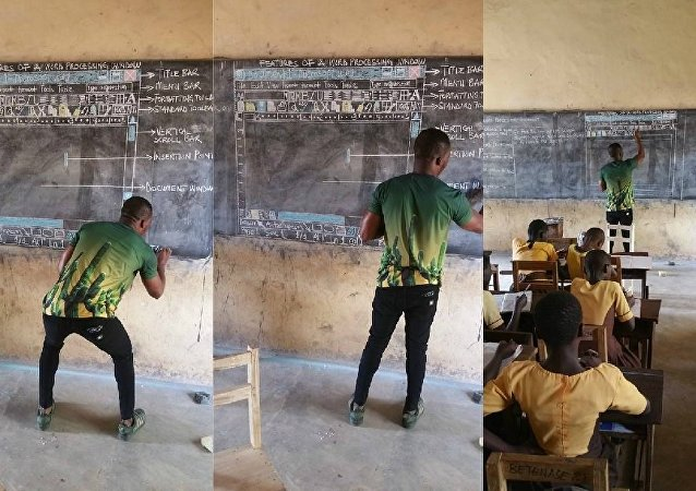 Teaching of ICT in Ghana's school