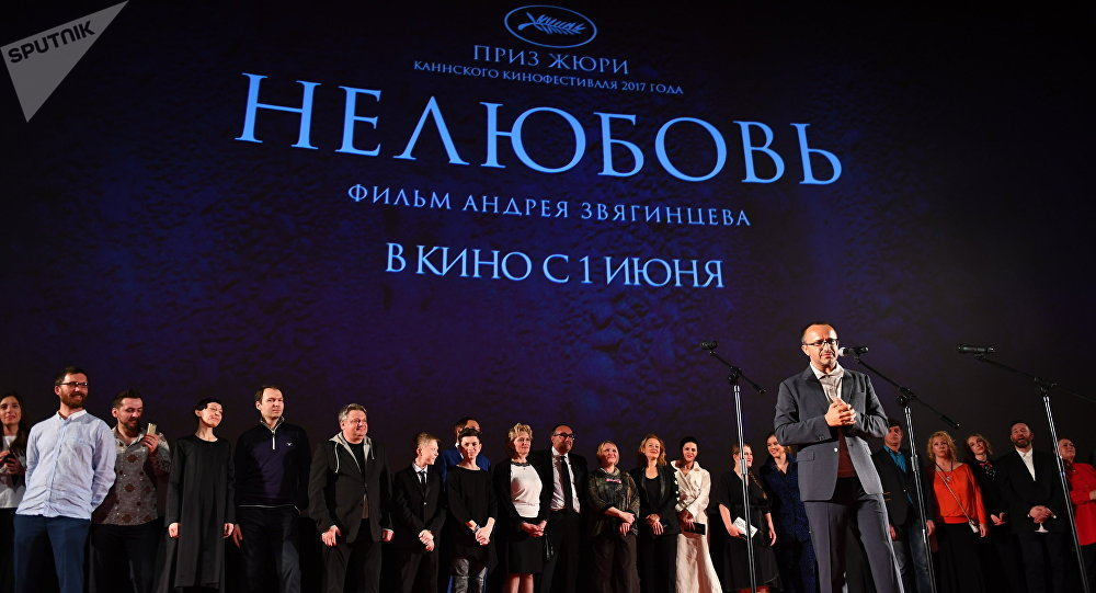 Loveless film director Andrei Zvyagintsev, right, at the premiere of his movie. File photo