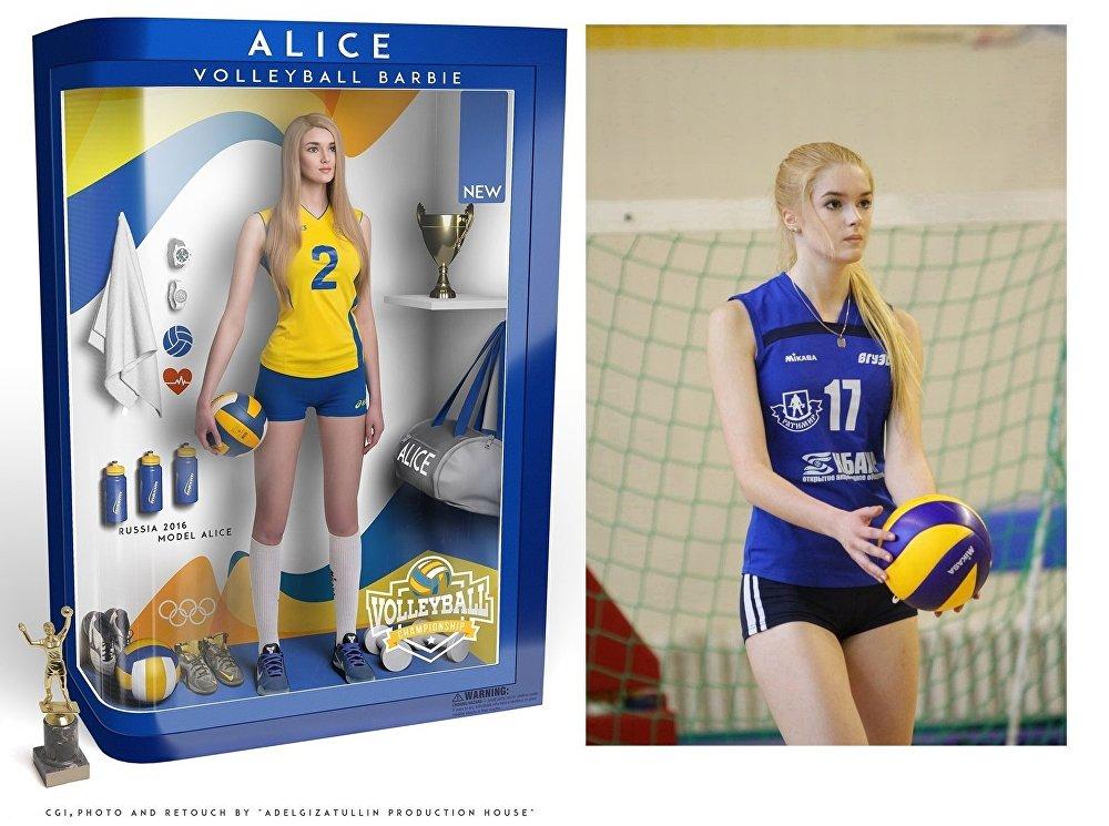 Alisa Manyonok