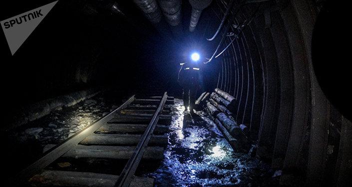 A miner (File)