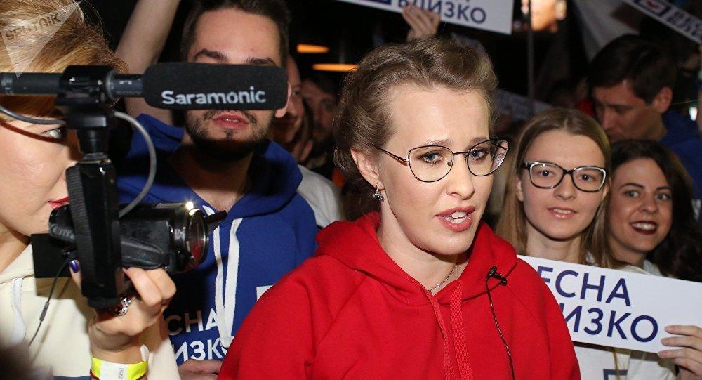 Russian presidential candidate Ksenia Sobchak (File)
