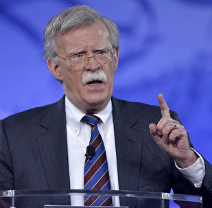 Former US Ambassador to the UN John Bolton speaking to the Conservative Political Action Conference (CPAC) at National Harbor, Maryland. (File)