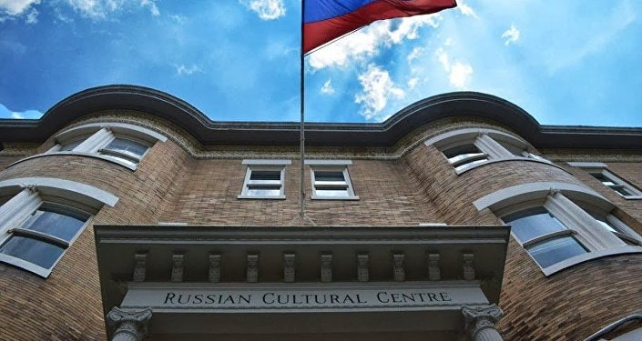 The Russian Cultural Center in downtown Washington, DC on Russia Day, June 12, 2013