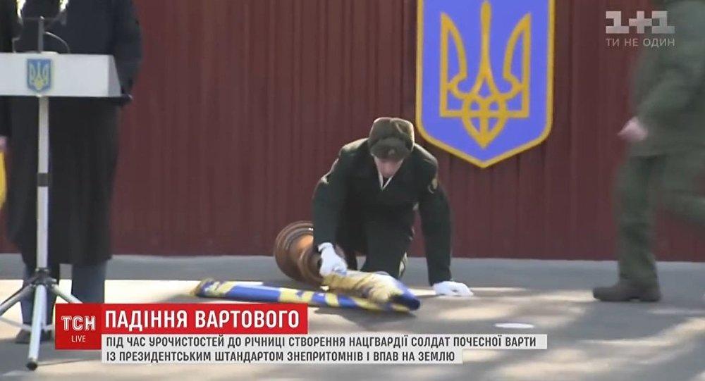 Presidential Guard Falls During Poroshenko's Speech
