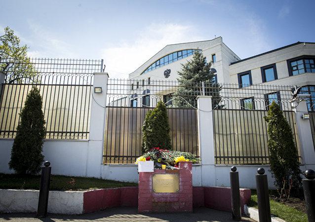 Russian Embassy in Chisinau. File photo