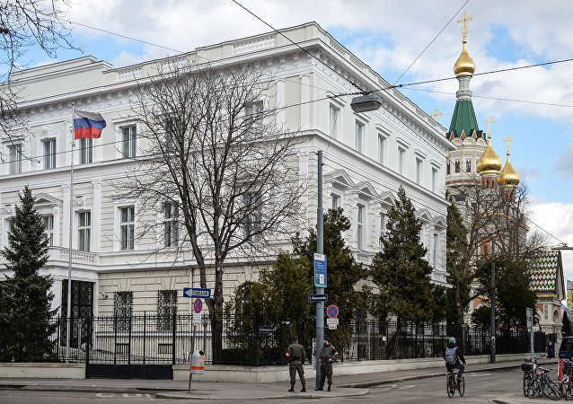 The Embassy of the Russian Federation in Vienna