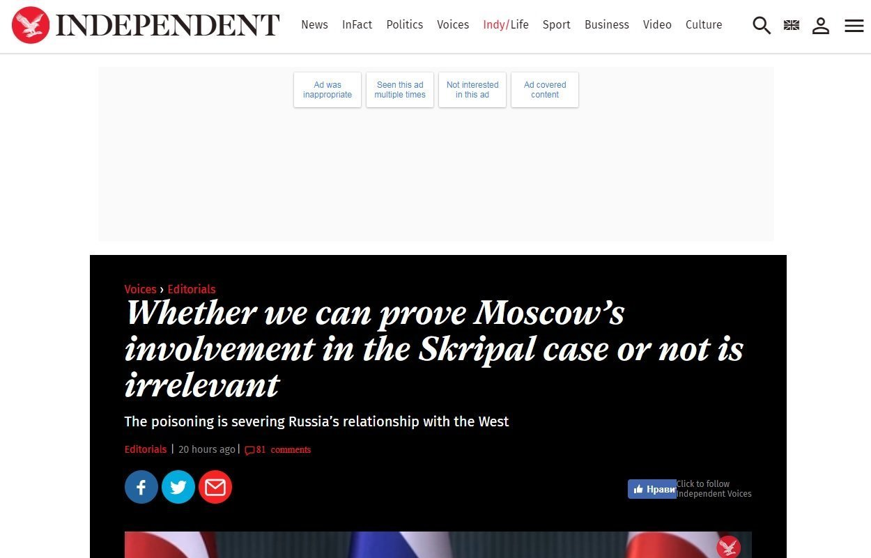 The Independent's 'bold' editorial amid the revelation that Porton Down scientists couldn't prove the poison's origin.