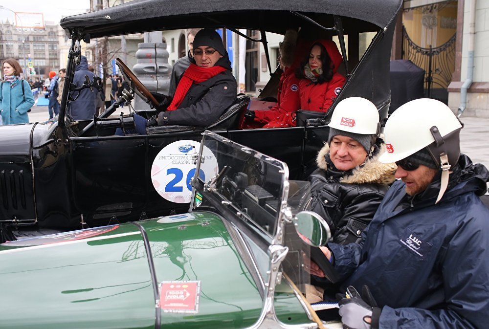 Participants of 'Ingosstrakh Exclusive Classic Day' Car Rally