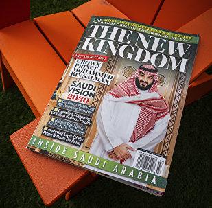 The New Kingdom Magazine
