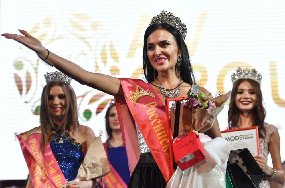 Stunning Women From the Beauty Pageant 'Russian Beauty-2018'