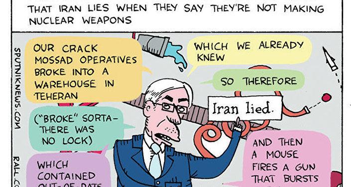 Old News, Netanyahu