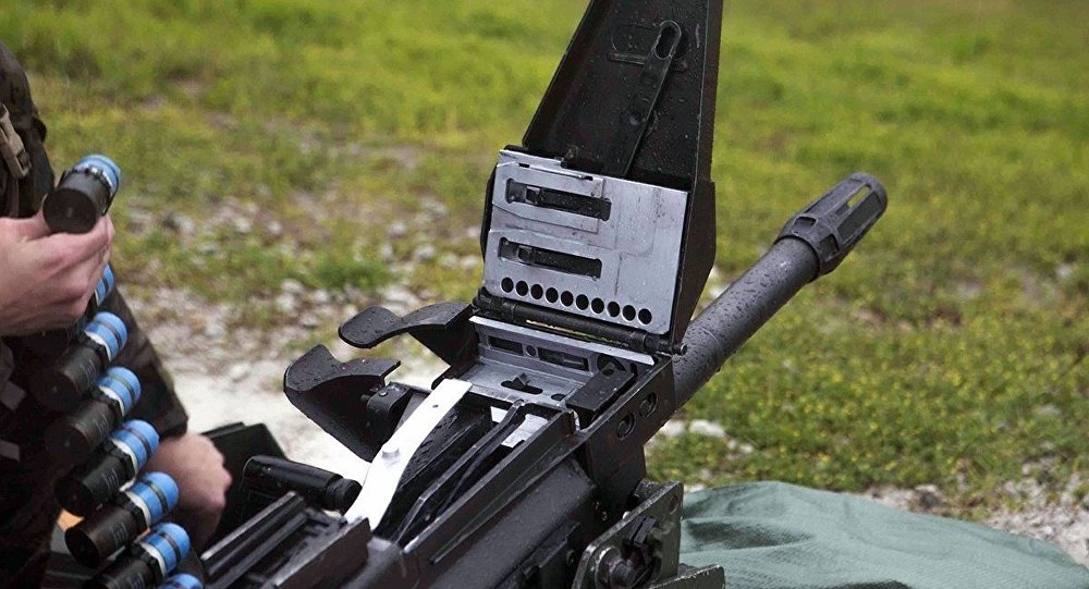 An MK19 machine gun grenade launcher. Officials in North Dakota say a belt of one's ammunition contained in a small box has gone missing.