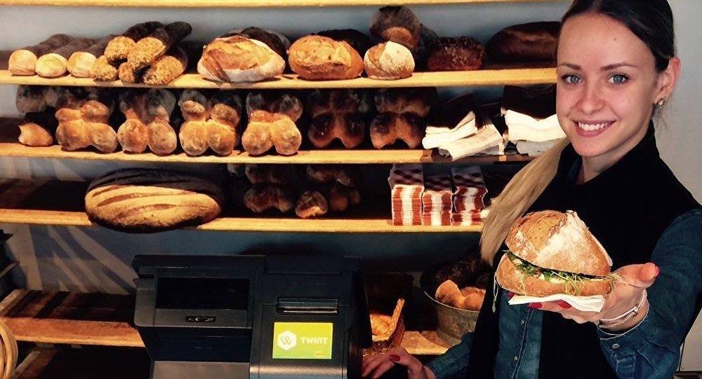 Buchmann Bäckerei