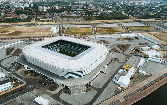 The Kaliningrad Stadium which will host the 2018 FIFA World Cup matches