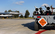 Araxos airbase, Greece (File)