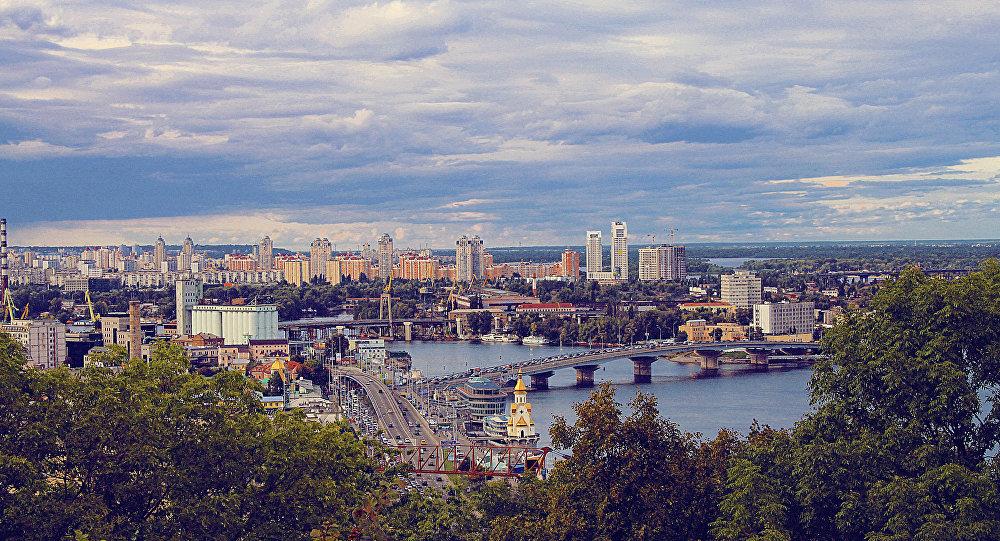 Cityscape view of Kiev, Ukraine