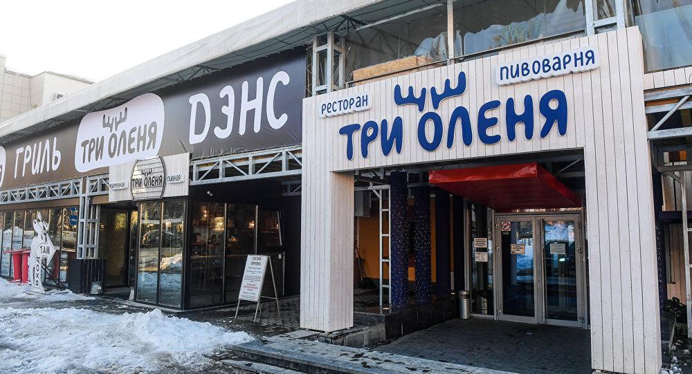 Samara's Tri olenya Restaurant