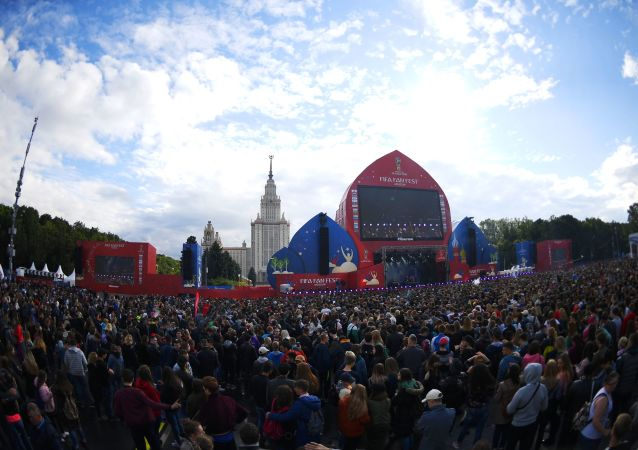 FIFA World Cup Fan 2018 Fest Rocks Off in Moscow
