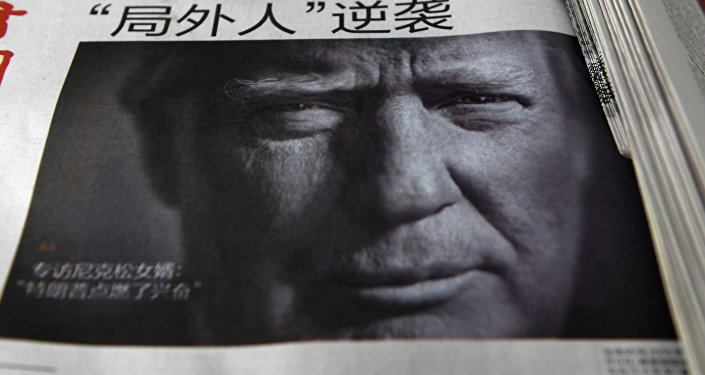 Chinese Newspaper with Donald Trump on Front Page