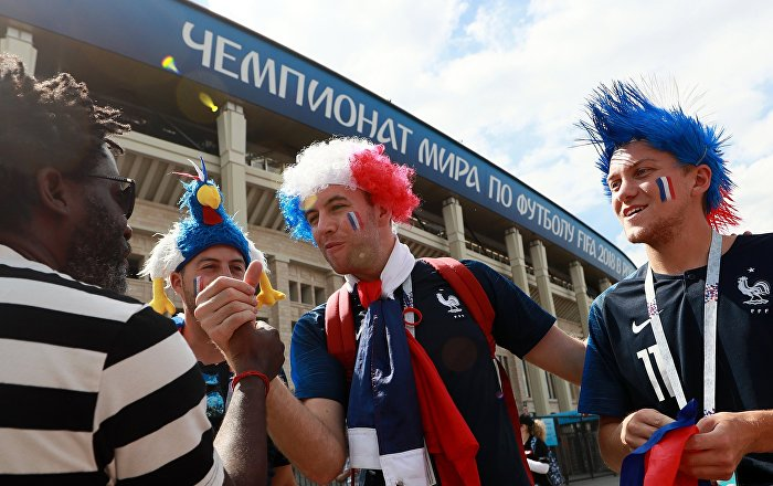 Fans of French national team before a match of a group stage of the FIFA World Cup between the national teams of Denmark and France