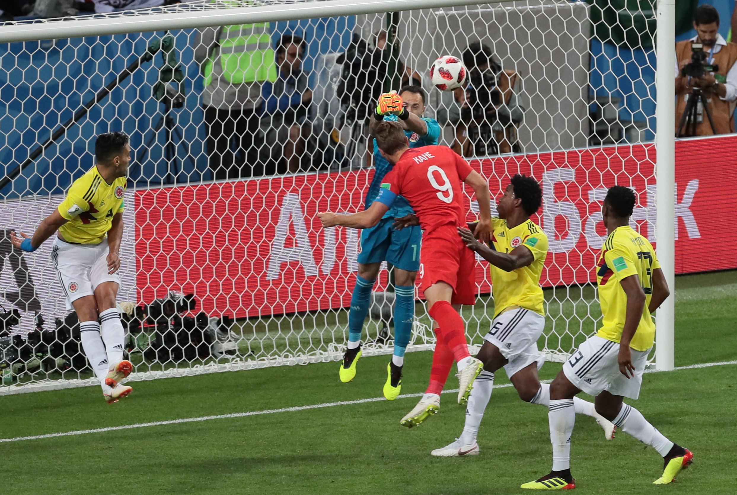 FIFA World Cup 2018, Round of 16, Colombia - England, July 3, Spartak Otkritie Arena in Moscow