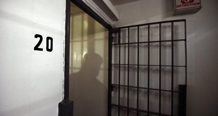 Cárcel de máxima seguridad El Altiplano