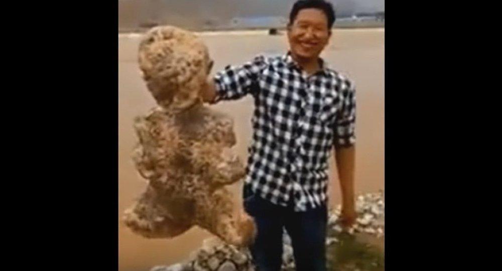 Bizarre Humanoid Sea Creature Found Alive. China, July 9, 2018