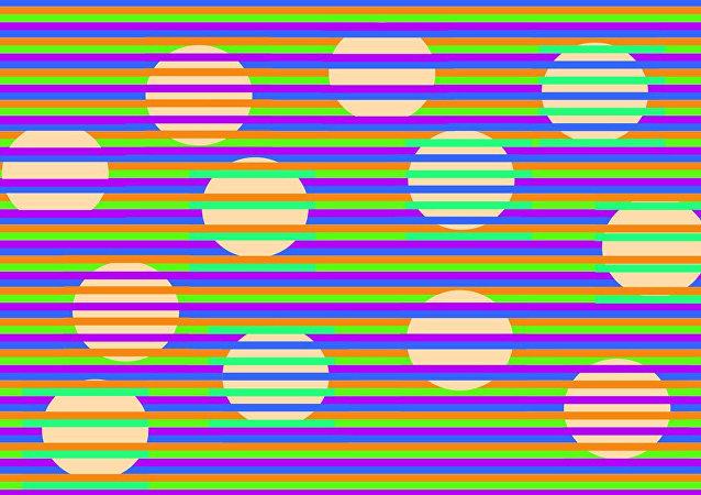 Optical illusion confetti