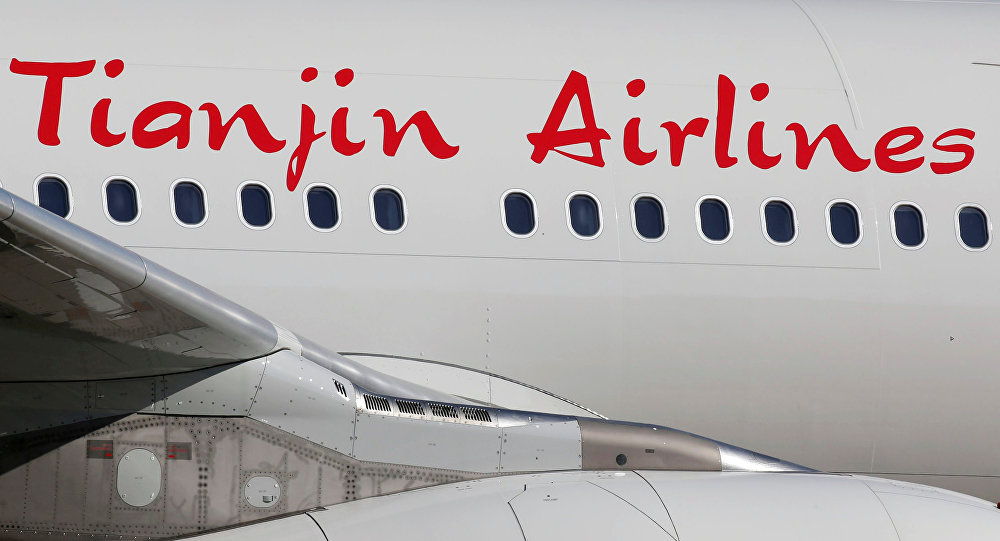 The logo of Tianjin Airlines (File)