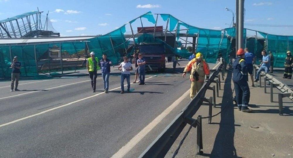 Collapsed Footbridge