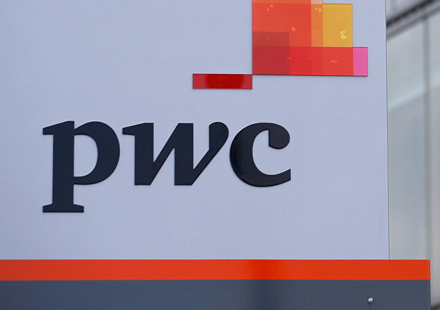 The logo of PricewaterhouseCoopers is seen in front of the local offices building of the company in Luxembourg, April 26, 2016